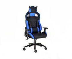 Látková herní židle X-2645 modrá (VPT)